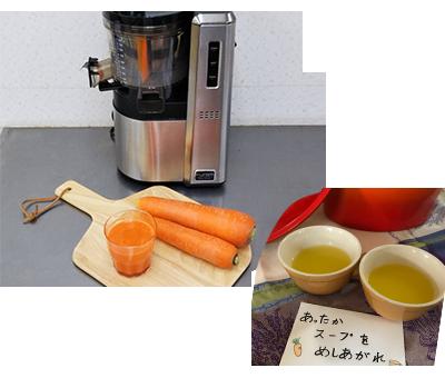 作業所つどい(製粉作業)|野菜ジュースは、離乳食やお菓子作りなど、さまざまな料理に活躍する、今注目の便利食材